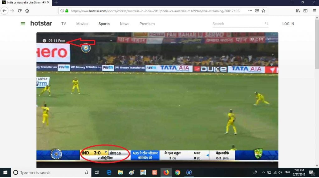 How To Watch Live Cricket Match Free On Hotstar Gotechnew