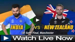 live cricket match ind vs nz