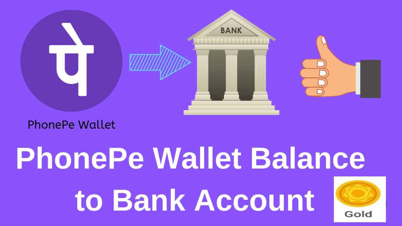 How to Transfer PhonePe Wallet Money to Bank Account