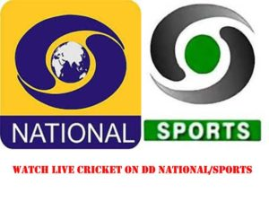 dd national live cricket match today